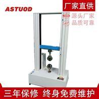 ASTD-LL001200KG拉力试验机 万能拉力机 厂家维护
