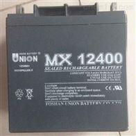 MX12400友联蓄电池代理商