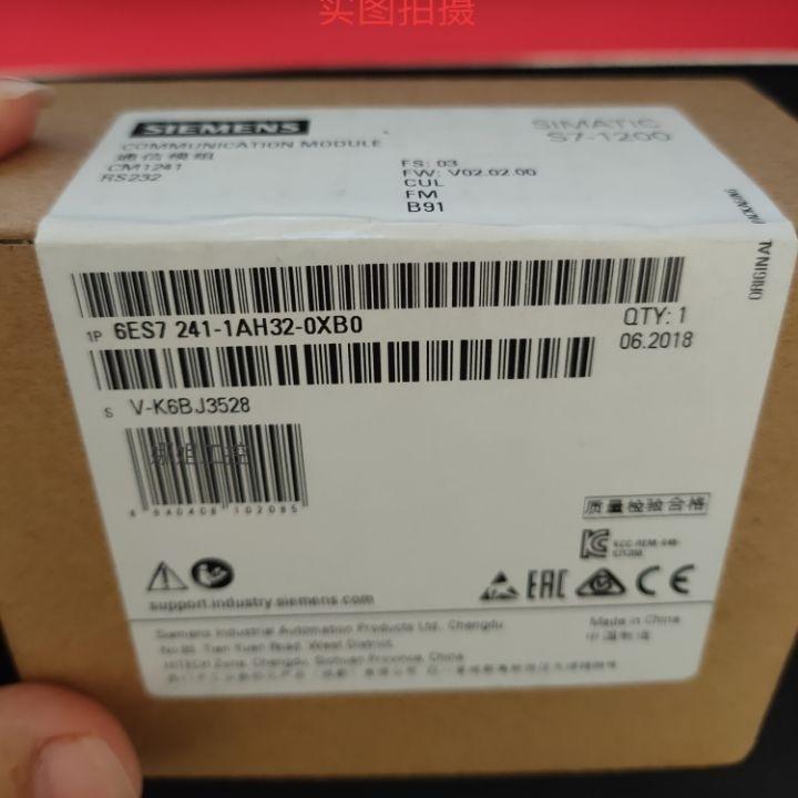 格尔木西门子S7-1200CPU模块代理商