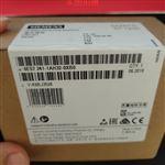 海西西门子S7-1200CPU模块代理商