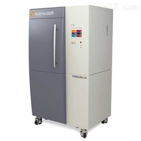 生物学X射线辐照仪MultiRad 225