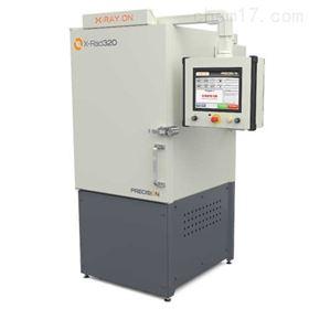生物学X射线辐照仪X-RAD 320