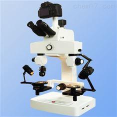 北京金安景-比较显微镜