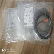 EVC004  ADOAH040MSS0002H0易福門帶插座連接電纜