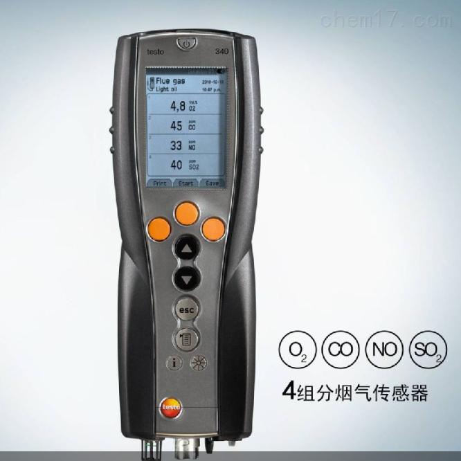 德国德图TESTO工业烟气分析仪
