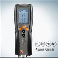 testo 340德国德图TESTO工业烟气分析仪