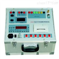 ZD9300F多功能高压开关机械特性测试仪