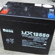 MX12550友联蓄电池区域经销商