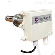 管道式二氧化氮变送器