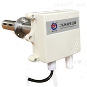管道式二氧化硫传感器