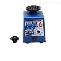 Vortex-6旋渦混合器
