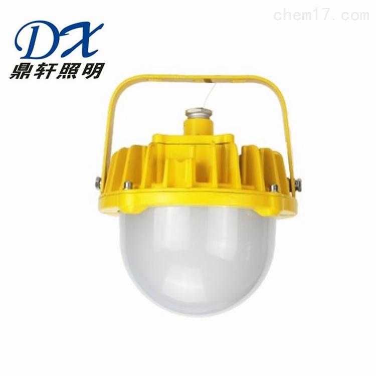 LED防爆平台灯30W/40W防眩作业灯