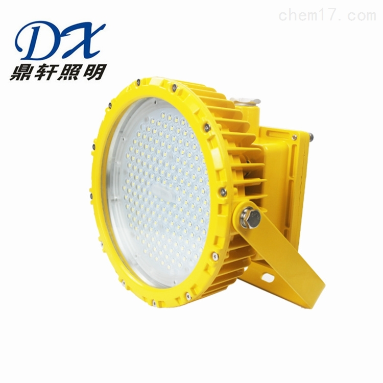 鼎轩照明LED防爆灯50W/60W/100W油库灯具