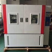 YSGJS-225B高低溫交變濕熱試驗箱