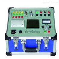 ZD9300H多功能高压断路器特性测试仪