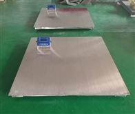 EX防爆秤,化工行业500kg防爆地磅秤