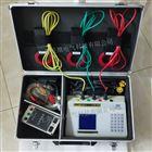 DZC多功能電參數儀