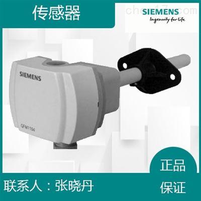 西门子QPM1104空气质量传感器