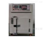 JW-4703上海充氮无氧化烘箱试验箱