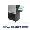 MDPpro晶圆片/晶锭寿命检测仪--少子寿命