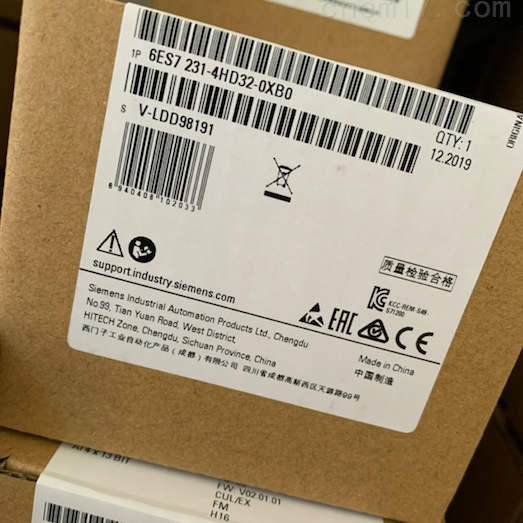 九江西门子S7-1200CPU模块代理商