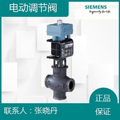 天津西门子电磁阀MXG461.15-3.0