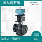 广州MXG461.40-20西门子电磁阀