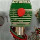 美国阿斯卡ASCO防爆电磁阀
