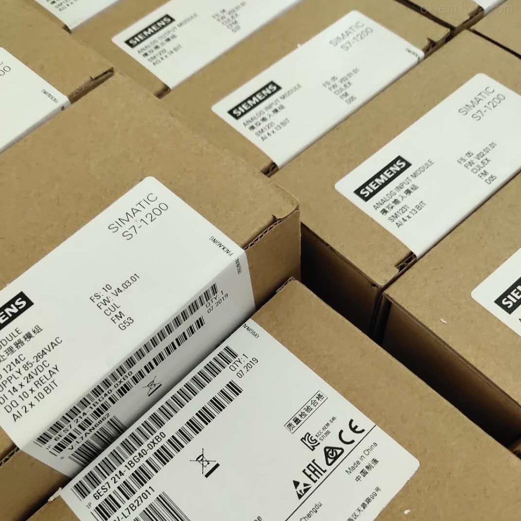 抚州西门子S7-1200CPU模块代理商