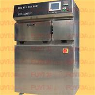 SC500鄭州砂塵試驗箱