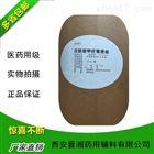 药用级交联羧甲基纤维素钠 起订 价格优惠