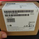 襄阳西门子S7-1200CPU模块代理商