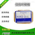 药用级混合脂肪酸甘油酯 医用混合脂肪酸甘油酯起订