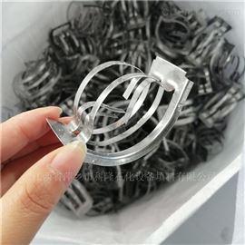 不锈钢矩鞍环