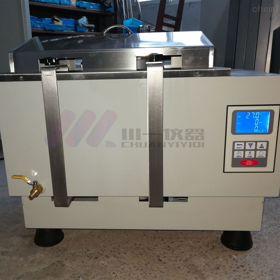 南京水浴血液化浆机CYSC-8血库血浆解冻箱