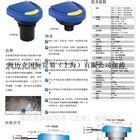 FLOWLINE液位傳感器LU27-01被CT03-00替代