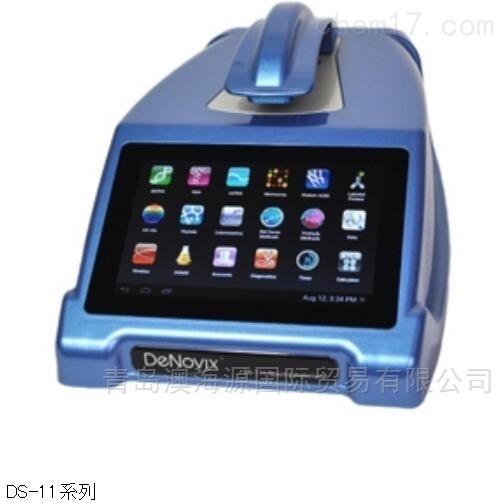 DS-11系列显微分光光度计日本进口