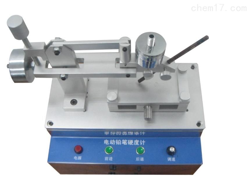 铅笔硬度试验机