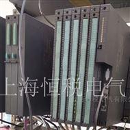 CPU400授权维修西门子CPU400控制器所有指示灯不亮解决方法