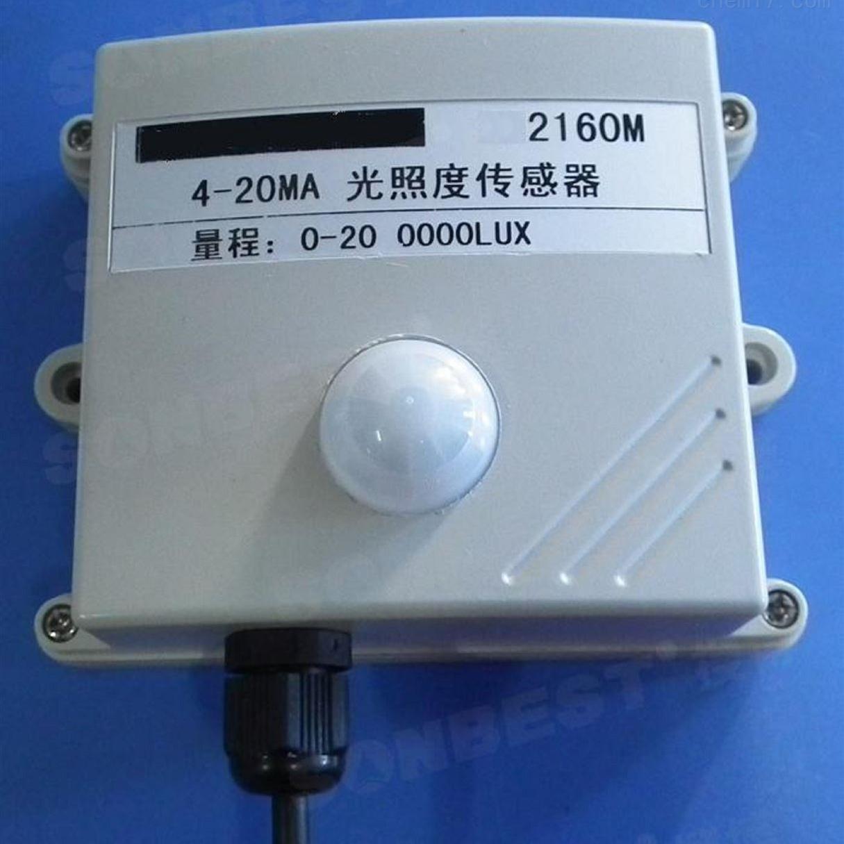 新型光照度变送器