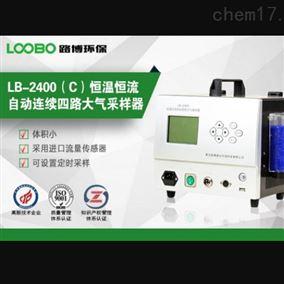 现货直发销售型恒温恒流连续自动大气采样器