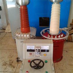 江苏工频耐压试验装置(承装、承修)