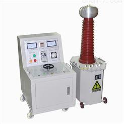 专业生产|轻型交直流干式高压试验变压器