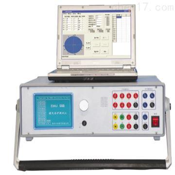 ZDKJ 660 微机继电保护测试系统