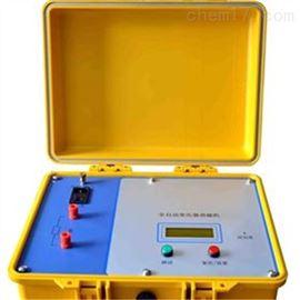 ZD9211电力变压器消磁仪