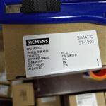随州西门子S7-1200CPU模块代理商