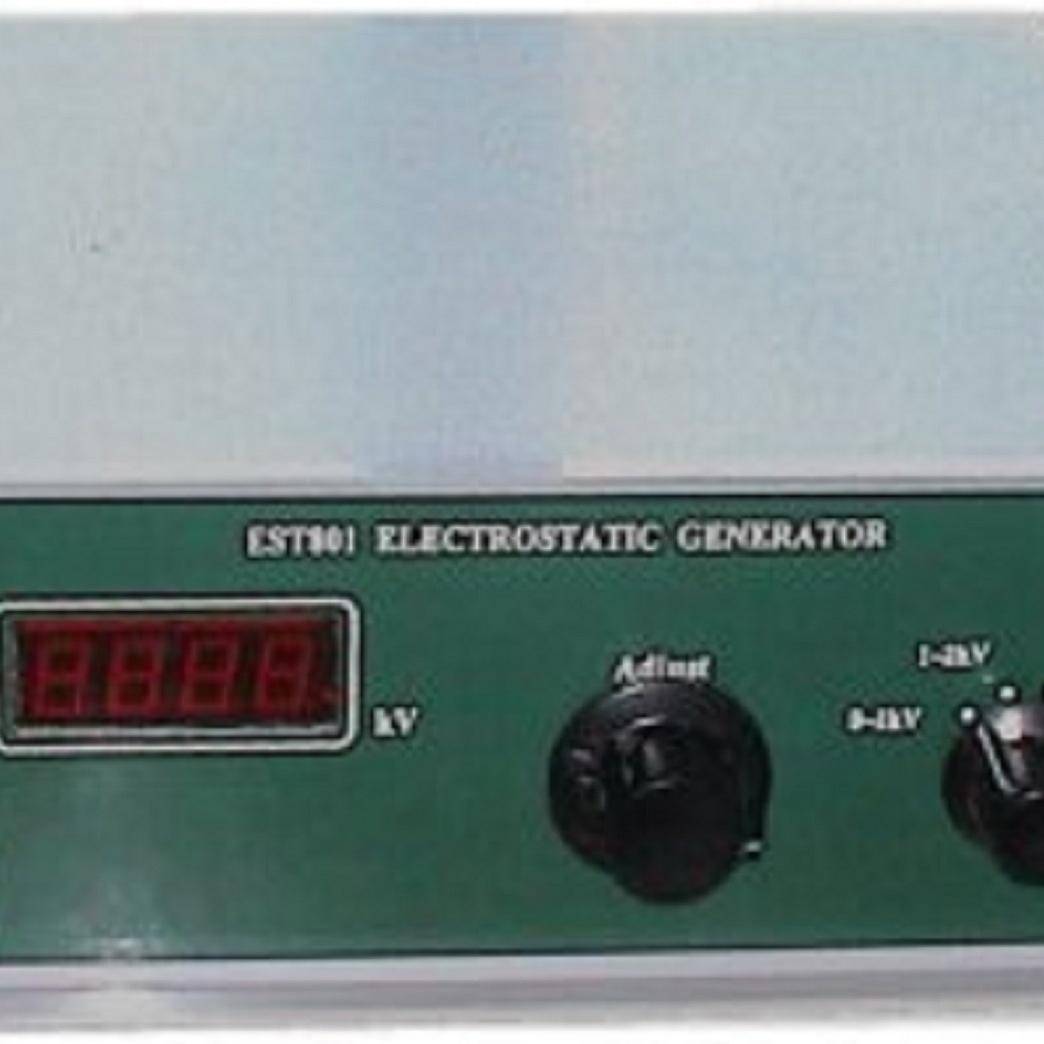 新型高压静电发生器