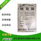 药用级山嵛酸甘油酯 有药用注册批文 1kg样品装25kg