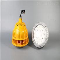 仓库LED防爆灯