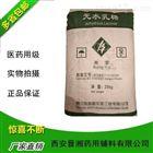 药用级*水乳糖  资质齐全 /袋 25kg/袋